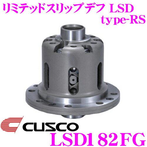 駆動系パーツ, LSD CUSCO LSD182FG GC8 GDB GRB 551way type-RS !