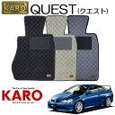 KARO カロ QUEST(クエスト)1508 DC5用 フロアマット3点セット...
