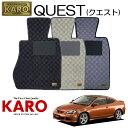 KARO カロ QUEST(クエスト)1509 DC5用 フロアマット3点セット...