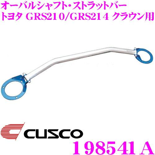 補強パーツ, タワーバー CUSCO 198541A Type OS GRS210GRS214 !