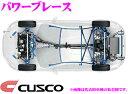 CUSCO クスコ パワーブレース 60M 492 RP スズキ JB64W ジムニー 4WD用 リヤピラー用