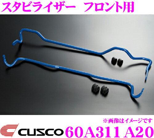 サスペンション, スタビライザー CUSCO 60A311A20 HA36S RS