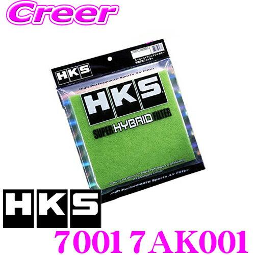 吸気系パーツ, エアクリーナー・エアフィルター 59-516P2HKS 3 70017AK001 S