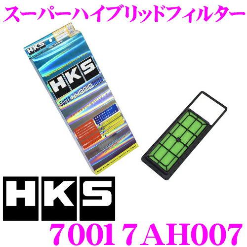 吸気系パーツ, エアクリーナー・エアフィルター 124 20126P3HKS 70017-AH007 GD1 GD2 GD3 GD4 :17220-PWC-000
