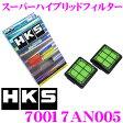 HKS エアフィルター 70017-AN005 日産 GT-R R35系等用 純正交換用スーパーハイブリッドフィルター 純正品番:16546-JF00A 対応
