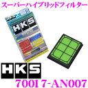 HKS エアフィルター 70017-AN007 日産 X-TRAIL 31系 ジューク 15系 フェアレディZ 32系等用 純正交換用スーパーハイブリッドフィルター 純正品番:16546-1HC0A/AY120-NS058 対応