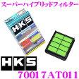 HKS スーパーハイブリッドフィルター 70017-AT011 トヨタ クラウン 170系 マークII 110系 等用 純正交換タイプエアクリーナー 純正品番:17801-46080 対応