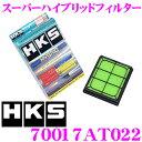 HKS エアフィルター 70017-AT022 トヨタ ノア ヴォクシー80系 20系 ハリアー 60系 プリウス 30系 等用 純正交換用スーパーハイブリッドフィルター 純正品番:17801-37020 対応