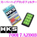 HKS エアフィルター 70017-AZ003 マツダ ロードスター NCEC系等用 純正交換用スーパーハイブリッドフィルター 純正品番:70017-AZ003 対応