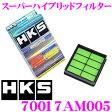 HKS スーパーハイブリッドフィルター 70017-AM005 三菱 ランサーエボリューション CT/CP/CN/VT9A系 等用 純正交換タイプエアクリーナー 純正品番:MR188657/MR552951/MR481794 対応