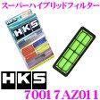 HKS エアフィルター 70017-AZ011 マツダ ロードスター ND5RC等用 純正交換用スーパーハイブリッドフィルター 純正品番:PEES-13-3A0 対応