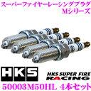 HKS スパークプラグ 50003-M50HL 4本セット ...