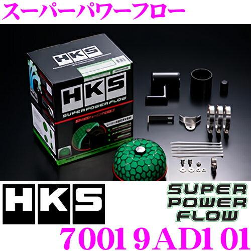 HKS スーパーパワーフロー 70019-AD101 ダイハツ L502S ミラターボ用 むき出しタイプエアクリーナ...