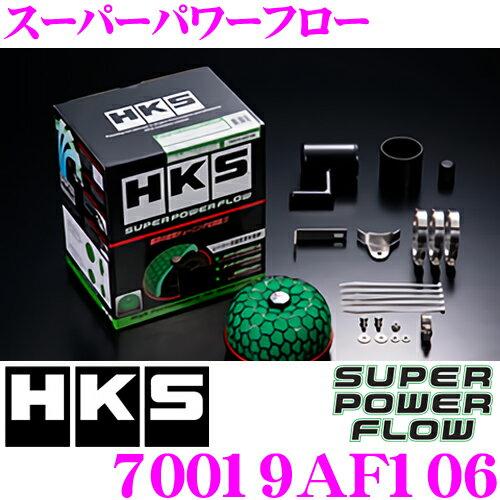 吸気系パーツ, エアクリーナー・エアフィルター HKS 70019-AF106 BM9 B4BR9