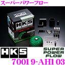 HKS スーパーパワーフロー 70019-AH103 ホンダ DC5 インテグ...