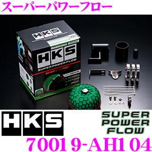 70019-AH104