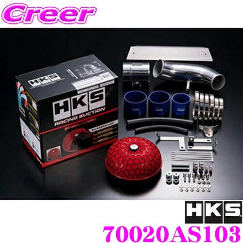 吸気系パーツ, エアクリーナー・エアフィルター HKS 70020-AS103 JB23W 2