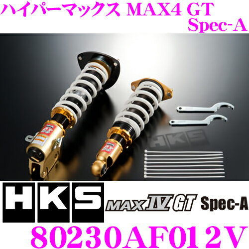 サスペンション, 車高調整キット HKS MAX4 GT Spec-A 80230-AF012V ZN6 86 ZN6 BRZ 30 F 0-61mmR 0-45mm 1
