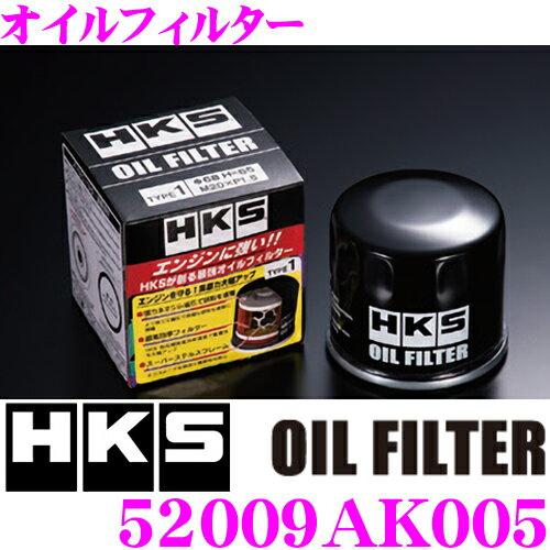 エンジン, オイルフィルター HKS () 52009-AK005 NBOX :AY100-NS004AY100-NS006 :M20P1.5