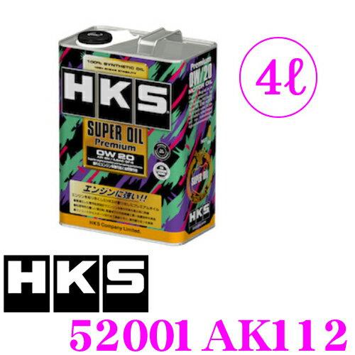 オイル, エンジンオイル HKS 52001-AK112 APISNSAE:0W-20 4 100
