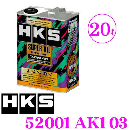 オイル, エンジンオイル HKS 52001-AK103 SAE:7.5W-45 20 100