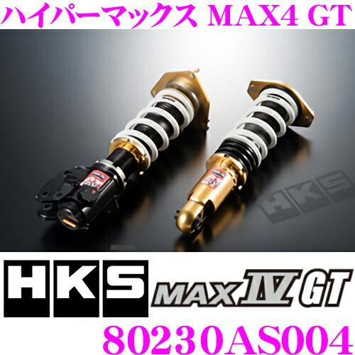 サスペンション, 車高調整キット HKS MAX4 GT 80230-AS004 ZC33S 30F -1-63mmR -32-48mm 1