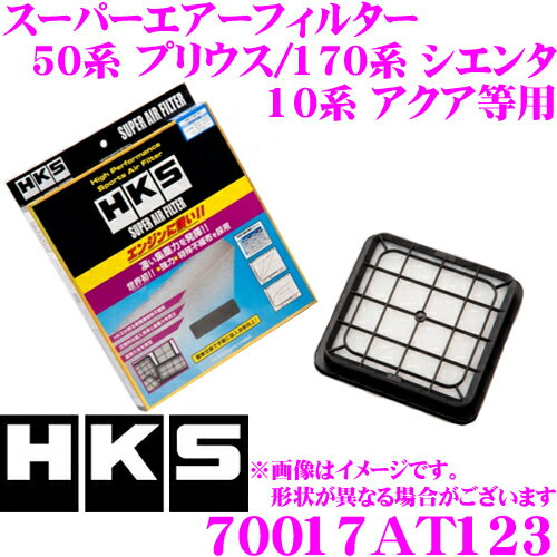 吸気系パーツ, エアクリーナー・エアフィルター HKS 70017-AT123 50 10 170 :17801-21060 70017-AT023