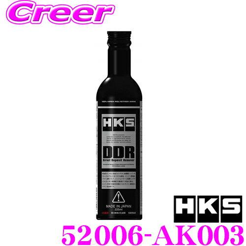 オイル・添加剤, ガソリン添加剤 HKS 52006-AK003 DDR Direct Deposit Remover 225ml