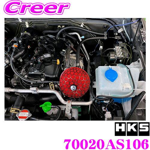 吸気系パーツ, エアクリーナー・エアフィルター HKS 70020-AS106 JB64W 2