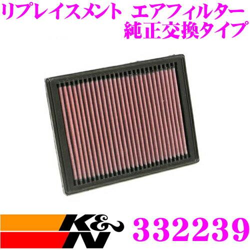 吸気系パーツ, エアクリーナー・エアフィルター KN 33-2239 R50R52R53 :13721477840