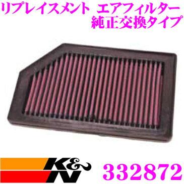 K&N 純正交換フィルター 33-2872ホンダ GD6 / GD7 / GD8/GD9 フィットアリア用リプレイスメント ビルトインエアフィルター純正品番17220-REA-J00対応