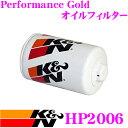 KN オイルフィルター HP-2006キャデラック シボレー ハマー GMCトラック用 パフォーマンスゴールド オイルフィルター