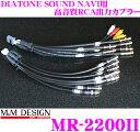 【4/23-28はP2倍】M&M DESIGN MR-2200II M&Mデザイン ダイヤ...