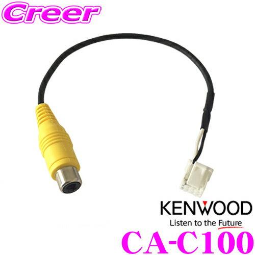 カーナビ・カーエレクトロニクス, バックカメラ  CA-C100 RCA