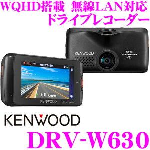 DRV-W630