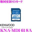 ケンウッド KNA-MD1618A MDV-Z701W/Z701/Z700W/Z700用 バージョンアップ SDカード 2018年3月発売版(2017年度版) ...