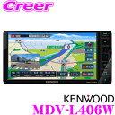 ケンウッド 彩速ナビ MDV-L406W ワンセグチューナー内蔵 7V型ワイド DVD/SD/USB対応 200mmワイド AV一体型 メモリーナビゲーション