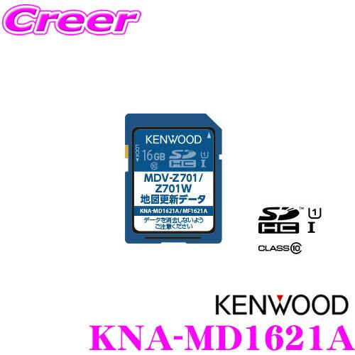 カーナビアクセサリー, ソフトウェア  KNA-MD1621A SD 20213(2020)