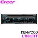 【4/23-28はP2倍】ケンウッド U381BT MP3/WMA/AAC/WAV/FLAC対...