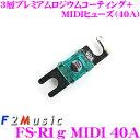 【3/4〜3/11はエントリー+3点以上購入でP10倍】F2Music MIDI...