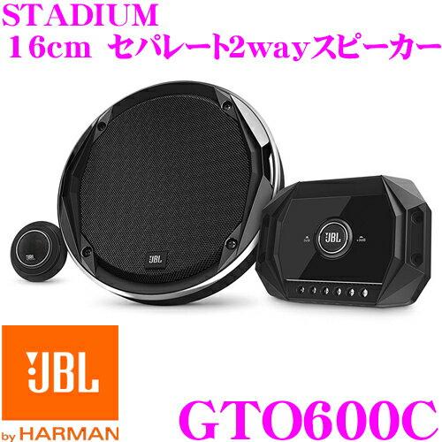 カーオーディオ, スピーカー JBL STADIUM GTO600C6(16cm) 2way