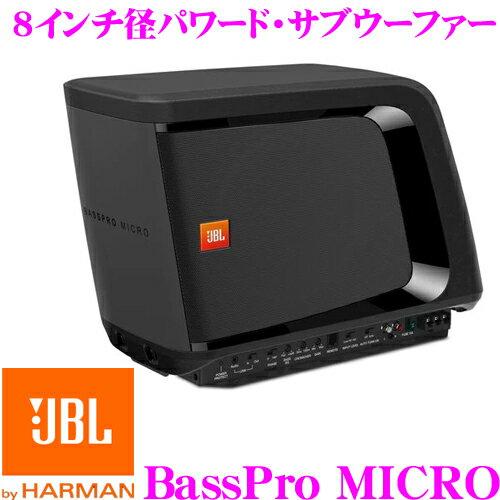 カーオーディオ, ウーファー JBL BassPro MICRO20cm(8)