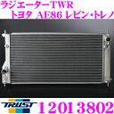 TRUST トラスト GReddy 12013802 アルミニウムラジエーター T...