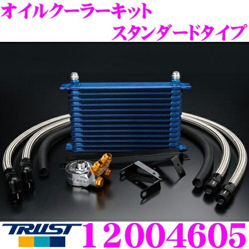 冷却系パーツ, オイルクーラー TRUST GReddy 12004605 :M20P1.5 :10:NS1010G :10