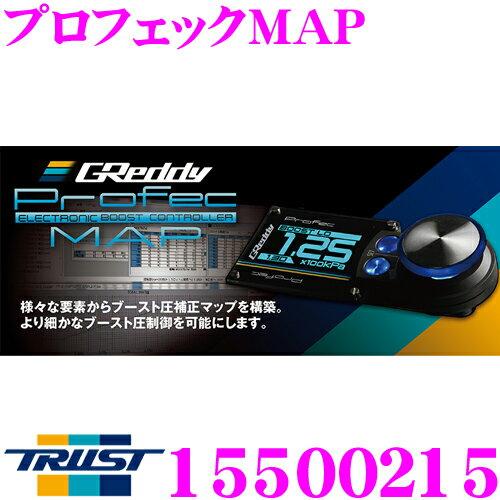電子パーツ, その他 TRUST GReddy 15500215 MAP