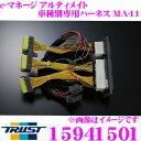 TRUST トラスト GReddy 15941501 e-マネージ アルティメイト ...