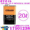 トラスト GReddy ギヤオイル 17501238 75W-90 GL-5 MINERAL BASE LSD対応 内容量:20リットル