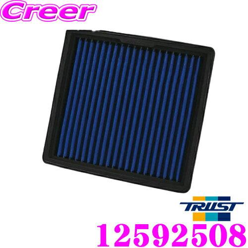 吸気系パーツ, エアクリーナー・エアフィルター TRUST 12592508 GReddy GT AIRINX-GT SZ-8GT 1A14-13-Z40 13780-74P00