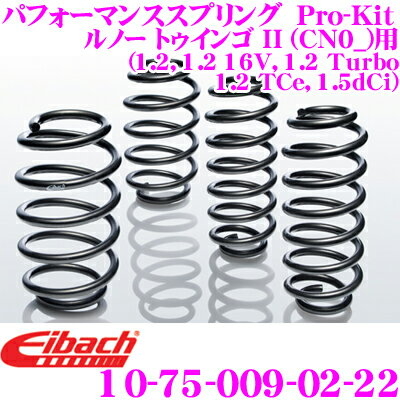 サスペンション, サスペンションキット Eibach II CN0 Pro-Kit 10-75-009-02-22 F 25mm R 25mm