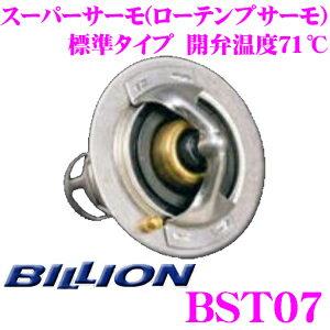 冷却系パーツ, ラジエーター BILLION BST07 72 1JZ2JZ
